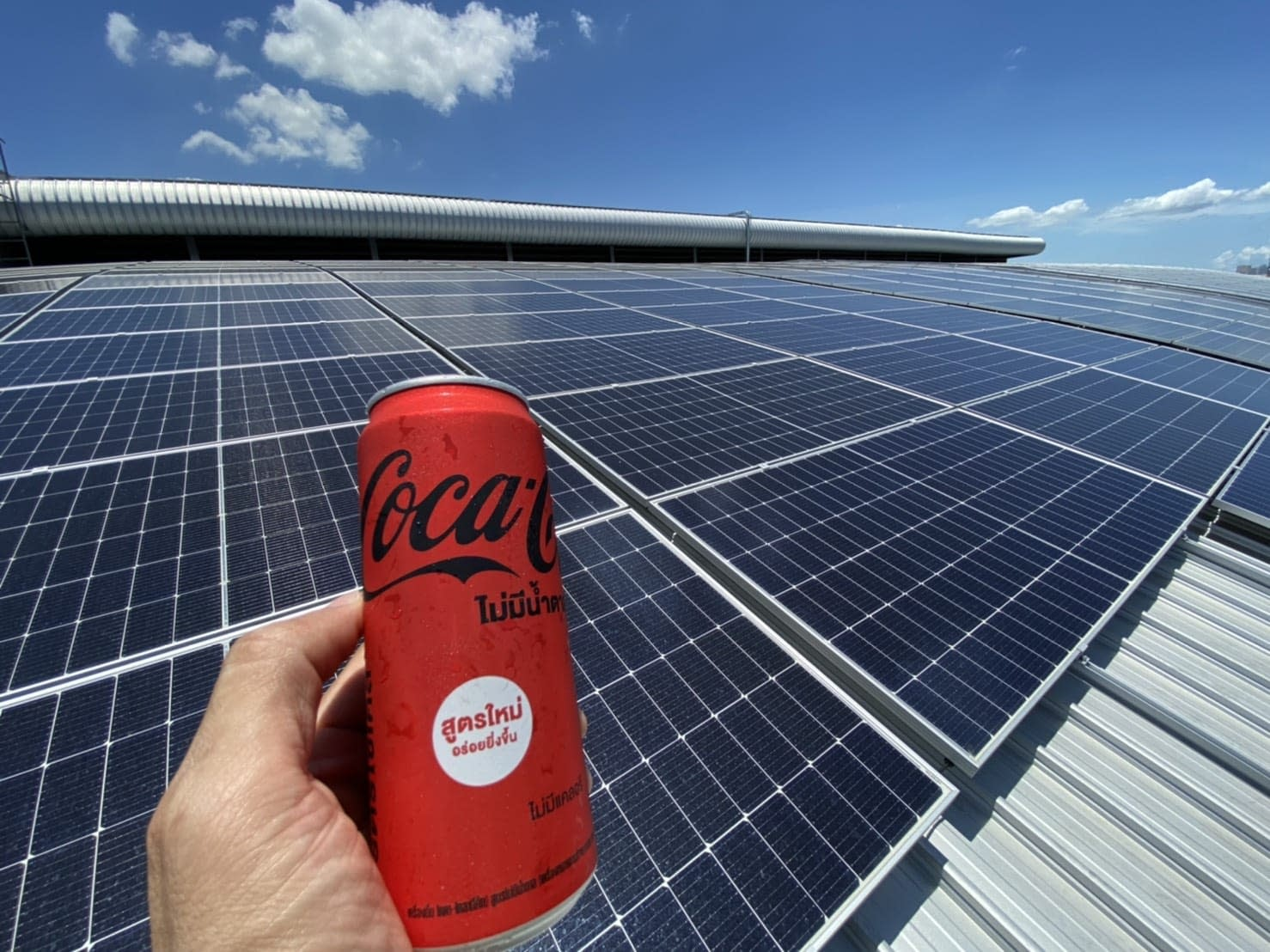 """The """"Best Coke ever"""" for Constant Energy after signing corporate PPAs totaling 6 MW with Coca-Cola bottler ThaiNamthip"""